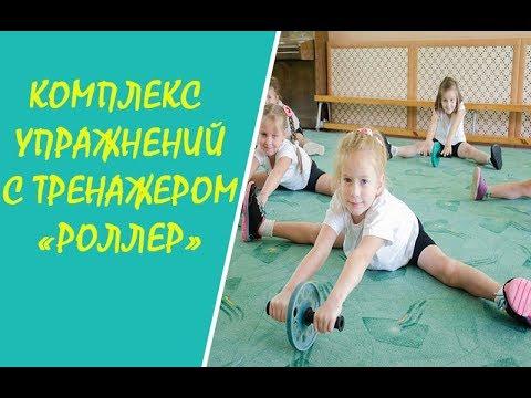 Упражнения для спины при кифозе и