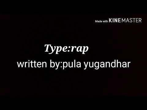 rap songs by pula part 1