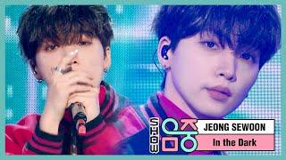 [쇼! 음악중심] 정세운 - 인 더 다크 (JEONG SEWOON - In the Dark), MBC 210116 방송