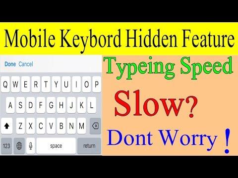 Google Keyboard Hidden Features Tips & Tricks Urdu/Hindi || Urdu Guideline