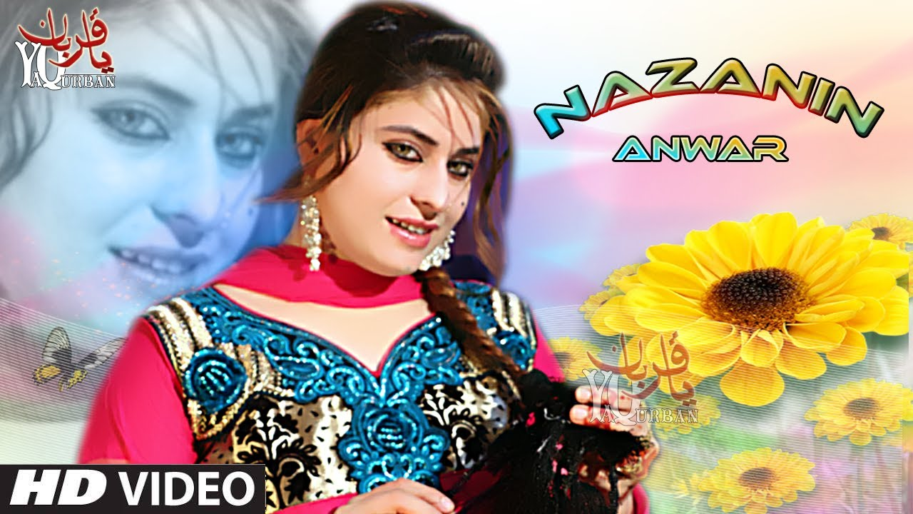 Pashto New Songs 2017 Musafar Lalay - Nazaneen Anwar Pashto New HD Songs 1080p