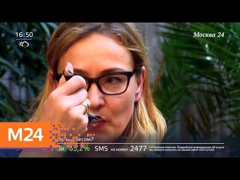 """""""Жизнь в большом городе"""": минусы ожирения - Москва 24"""