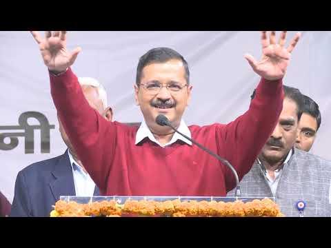 मुख्यमंत्री अरविंद केजरीवाल ने किया दक्षिणी दिल्ली के तुग़लक़ाबाद में विकास कार्यों का शिलान्यास