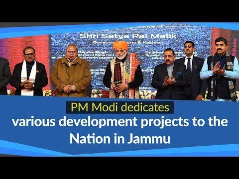 PM Modi dedicates various development projects to the Nation in Jammu, Jammu Kashmir | PMO