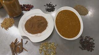 اغاني حصرية خلطةالبزارعمانية الشهيرة وعلى طريقتي بلاضافة لخليط التوابل/ Oman Shiwa Spices&Caram Masala تحميل MP3