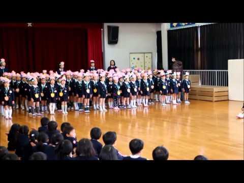 【慶応幼稚園(松山)】ドキドキドン!一年生