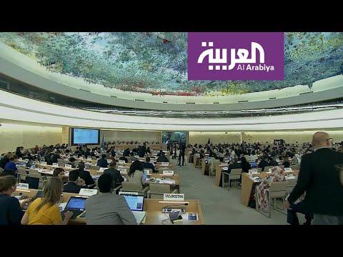 العرب اليوم - لجنة الخبراء الدوليين تبحث الأوضاع الإنسانية في اليمن