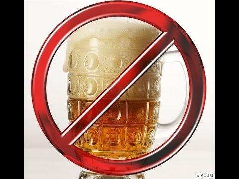 Все средства борьбы с алкоголизмом