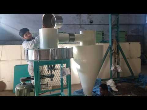 Impact Huller Mill