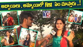 What do Boys See in Girls at First Sight | Hyderabad Girls About Boys | Girls Notice in Boys | Y5 Tv