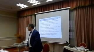"""Мастер-класс Андрея Ващенко """"Как продавать крупным компаниям"""", часть 5"""