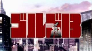 ゴルゴ13-OP2SoFarAway[TVVer]