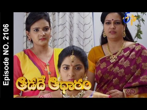 Aadade-Aadharam--18th-April-2016--ఆడదే-ఆధారం-–-Full-Episode-No-2106
