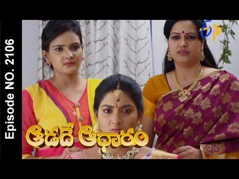 Aadade-Aadharam--18th-April-2016--ఆడదే-ఆధారం-–-Full-Episode-No-2106