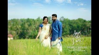 Vishu Special SAVE THE DATE …..SAGAR & AARCHA