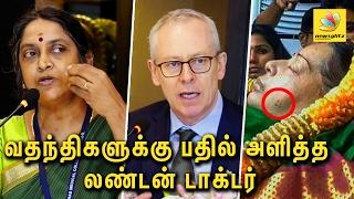 ஜெயா கால் வெட்டப்பட்டதா  UK Doctor Reveals Details Behind Jayalalithas Death Mystery