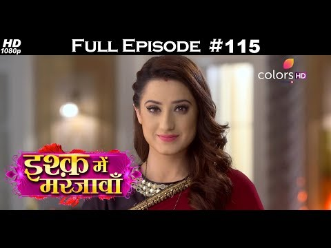 Ishq Mein Marjawan - Full Episode 112 - With English