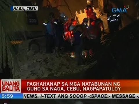 [GMA]  UB: Paghahanap sa mga natabunan ng hugo sa Naga, Cebu, nagpapatuloy