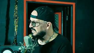 Cheb Bilal - Même Pas Appel 2020 الشاب بلال Teaser تحميل MP3