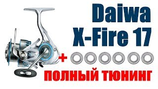Daiwa x fire 2510r pe