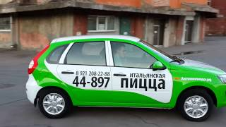 VERMONTspb.ru оклейка рекламой, Доставка Пицци