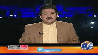 Capital Talk | Hamid Mir | 20th November 2019