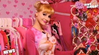 Международный день девочек. Живая кукла Барби на канале Пятница с Артемом Королевым.