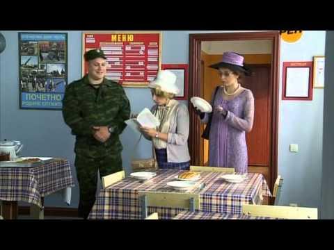 Солдаты и Офицеры 02 серия