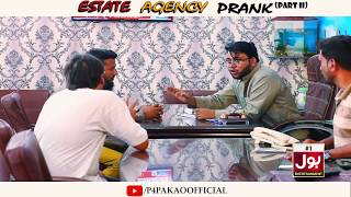 | Estate Agency Prank Part 2 | By Nadir Ali & Farrukh In | P4 Pakao | 2018
