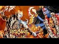 Mahakali Serial Title Song by Colors