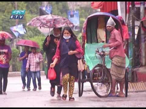 গভীর নিম্নচাপ, জলোচ্ছ্বাসের পূর্বাভাস | ETV News