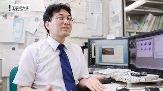 工学院大学研究室紹介有機高分子化学研究室小林元康教授