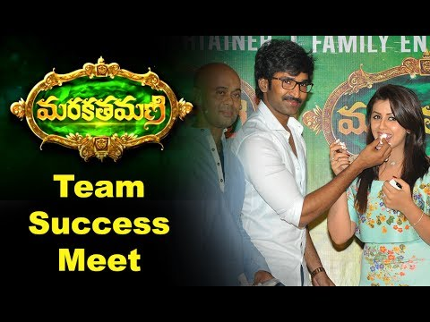 Marakathamani Team Success Meet