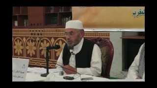 الشيخ غيث الفاخري   دستور ليبيا بين الواقع والآمال