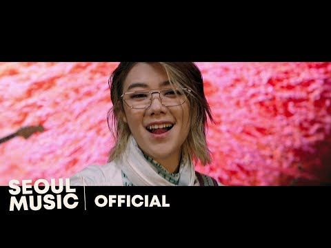 [MV] 새소년 (SESONEON) - 고양이 (cat / 디깅클럽서울 Ver.) / Official Music Video