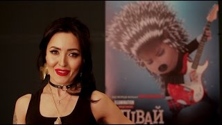 Анна Добриднєва запрошує на анімацію «Співай»