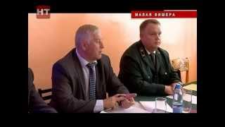 В Малой Вишере прошло выездное заседание межведомственной комиссии по борьбе с незаконной заготовкой древесины
