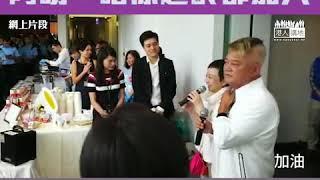 【短片】【阿叻夫妻檔撐警】陳百祥:正義始終站在警察一邊、保持法律法治、香港才可以繼續下去 如果不是超齡、我都跟你們出去