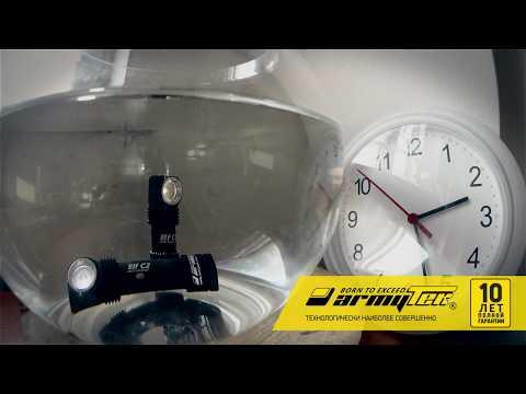 Могут ли фонари Armytek Elf C1, ElfC2 работать 24 часа под водой без перезарядки?