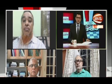মুক্তবাক | Muktobaak | 10 August 2020