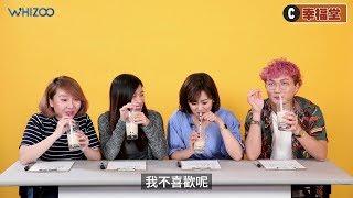 ▍一試便知龍與鳳🐮 黑糖珍珠鮮 🍼奶今日飲咗未?