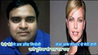 Accha to hum chalte hain Karaoke only for male by Rajesh