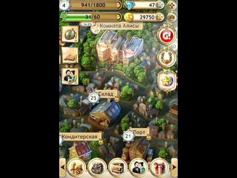 mirrors of albion ios 7 problems