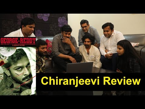 chiranjeevi-appreciates-george-reddy-team