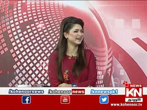 Kohenoor@9 18 July 2020 | Kohenoor News Pakistan
