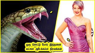 உலகின் விலை உயர்ந்த 10 திரவங்கள் | Expensive Liquids In The World In Tamil