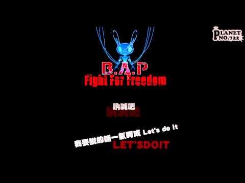 [中文字幕] B.A.P - Fight For Freedom 中文歌詞