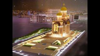 Bucuresti - Casa Poporului - Catedrala Mantuirii Neamului, perspective aeriene. Parrot Anafi FPV.