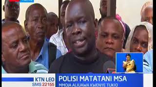 Polisi katika kaunti ya Mombasa wadaiwa kuwapiga risasi raia wanne