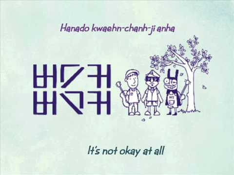 Busker Busker - 그댈 마주하는건 힘들어 It's Hard To Face You Lyrics (English & Romanized) Mp3